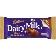 Cadbury Dairy Milk Plain Bars: 48-Piece Box