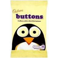 Cadbury White Chocolate Buttons 60 x 14g